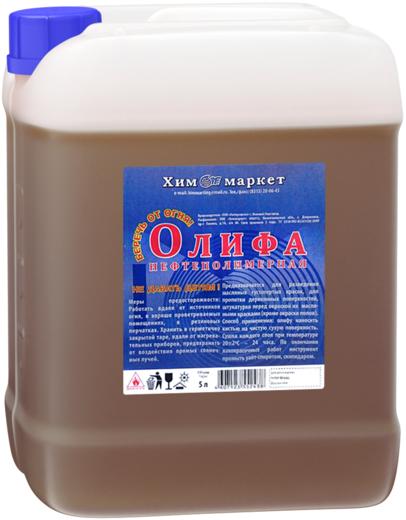 Химмаркет олифа нефтеполимерная (10 л)