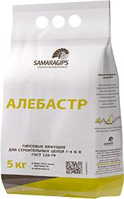 Самарский ГК Г-4 алебастр