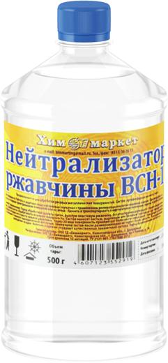 Химмаркет BCH-1 нейтрализатор ржавчины (500 мл)
