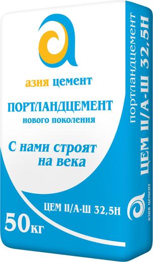 Азия Цемент ЦЕМ II/А-Ш 32,5Н портландцемент