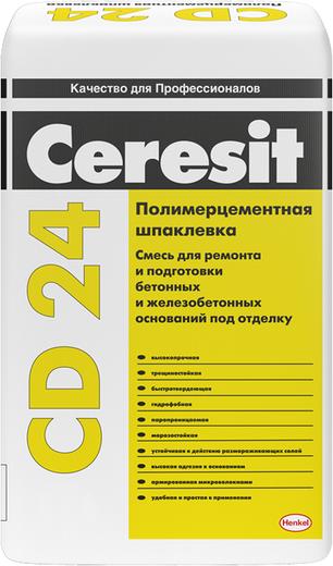Шпаклевка Ceresit Cd 24 для бетона 25 кг