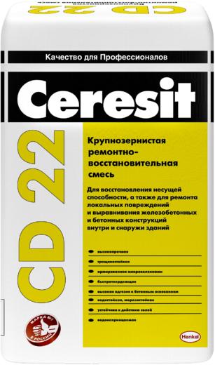 Ceresit CD 22 крупнозернистая ремонтно-восстановительная смесь (25 кг)