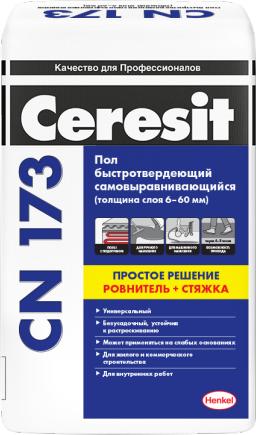 Ceresit CN 173 пол быстротвердеющий самовыравнивающийся (20 кг)