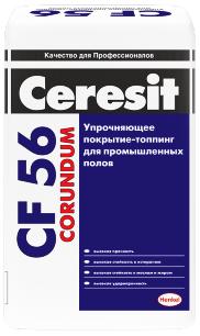 Ceresit CF 56 Corundum упрочняющее покрытие-топпинг для промышленных полов