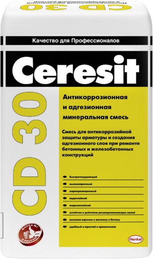 Ceresit CD 30 антикоррозионная и адгезионная минеральная смесь