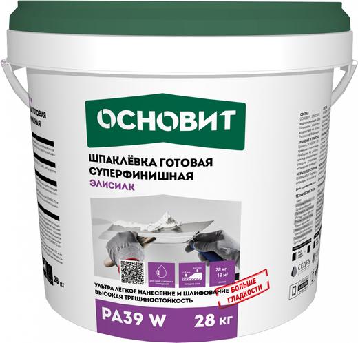 Основит Элисилк PA 39 W шпаклевка готовая суперфинишная (5 кг)