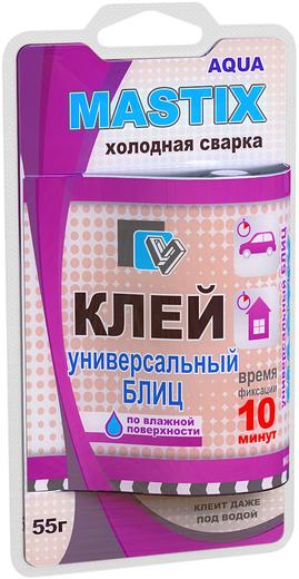 Mastix Блиц холодная сварка клей универсальный (55 г тюбик)