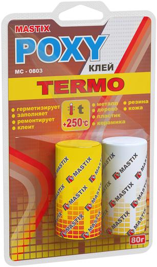Termo эпоксидный термостойкий 50 г