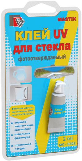 Mastix UV клей для стекла фотоотверждаемый (2 мл)