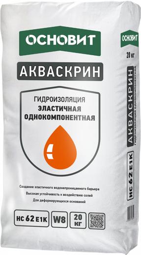Основит Акваскрин HC 62 E1K гидроизоляция эластичная однокомпонентная