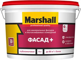 Marshall Фасад+ краска для минеральных фасадов и неотапливаемых помещений