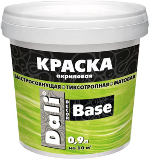 Dali Decor Base краска акриловая быстросохнущая тиксотропная