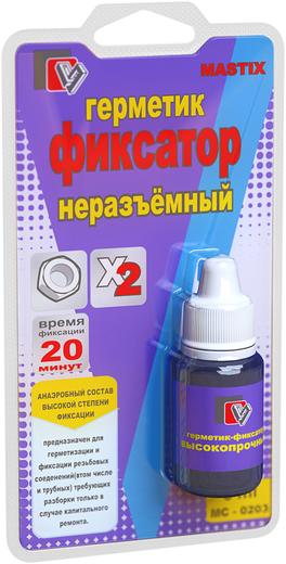 Фум гель неразъемный 6 мл фиолетовый