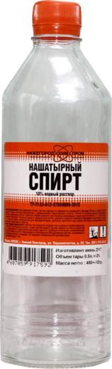 Нижегородхимпром нашатырный спирт 10% раствор аммиака водного
