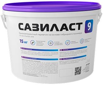 Сазиласт 9 однокомпонентный герметик на основе гибридного полимера (15 кг) серый