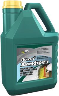 Типром Химфрез очиститель