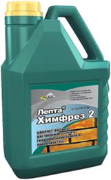 Типром Химфрез 2 очиститель
