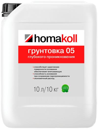 Homa Homakoll 05 грунтовка глубокого проникновения водно-дисперсионная