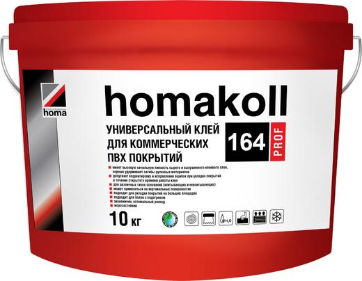 Homa Homakoll 164 Prof унисерсальный водно-дисперсионный клей для коммерческих ПВХ-покрытий
