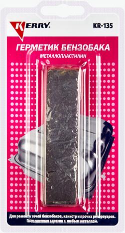 Kerry герметик бензобака металлопластилин