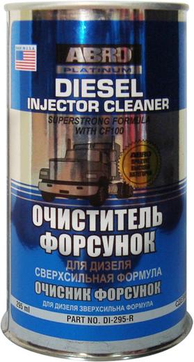Abro Platinum Diesel Injector Cleaner очиститель форсунок для дизеля