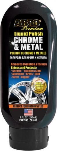 Abro Liquid Polish Chrome & Metal полироль для хрома и металла