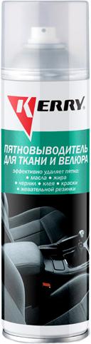 Kerry пятновыводитель для ткани и велюра (335 мл)