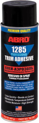 Abro 1285 Professional Trim Adhesive клей-аэрозоль профеcсиональный