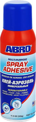 Abro Multi-Purpose Spray Adhesive клей-аэрозоль универсальный (326 г)