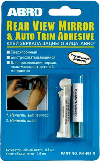 Abro Rear View Mirror & Auto Trim Adhesive клей зеркала заднего вида