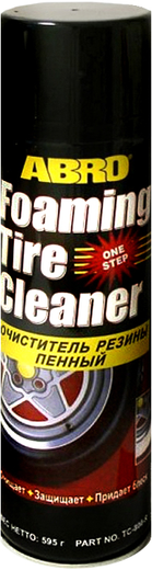 Abro Foaming Tire Cleaner очиститель шин пенный (595 г)