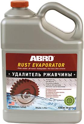 Abro Rust Evaporator удалитель ржавчины