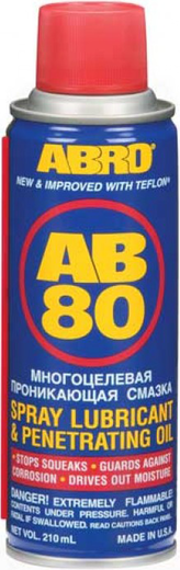 Abro AB 80 смазка спрей универсальная