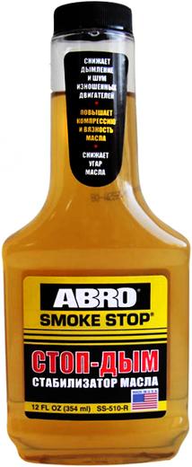 Abro Smoke Stop стоп-дым (354 мл)
