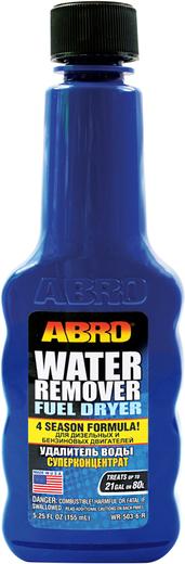 Abro Water Remover Fuel Dryer удалитель воды суперконцентрат (155 мл)