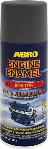 Abro Engine Enamel эмаль для двигателя (312 г) черная