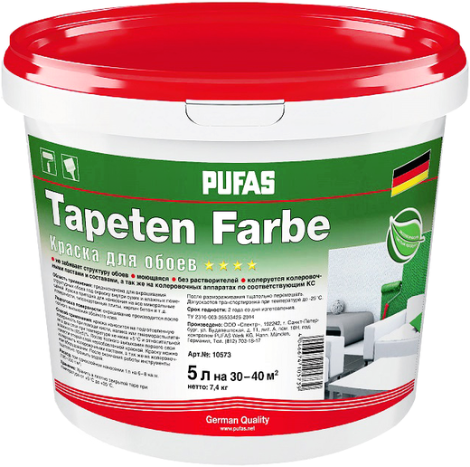 Пуфас Tapeten Farbe краска для обоев (2.5 л) белая