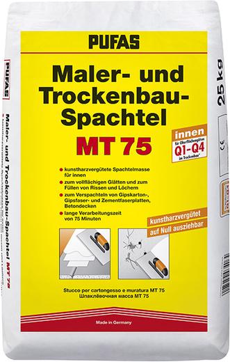 Пуфас Maler- und Trockenbau-Spachtel MT 75 шпатлевочная масса (25 кг)