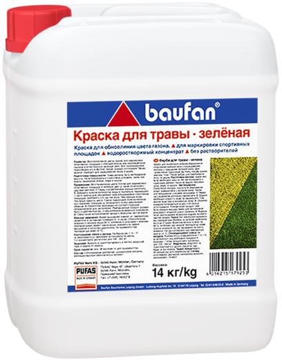 Пуфас Baufan краска для травы зеленая (14 л) зеленая