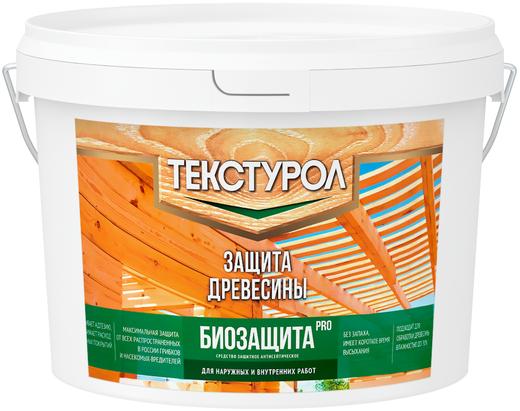 Текстурол Биозащита Pro защита древесины (10 л) бесцветная