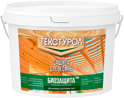 Текстурол Биозащита Pro защита древесины