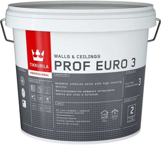 Тиккурила Проф Евро 3 суперукрывистая моющаяся интерьерная краска (9 л) бесцветная