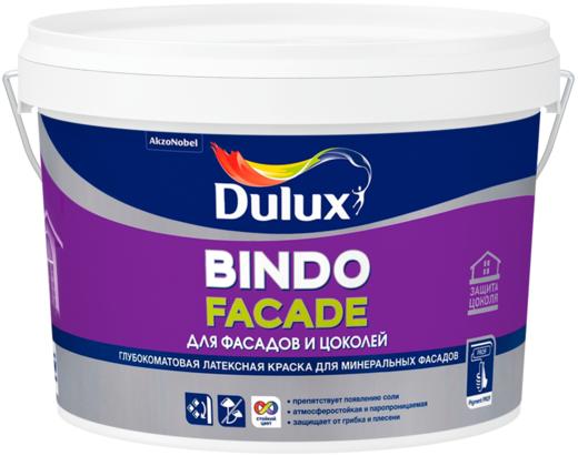 Dulux Professional Bindo Fasade для Фасадов и Цоколей глубокоматовая латексная краска для минеральных фасадов (2.5 л) белая