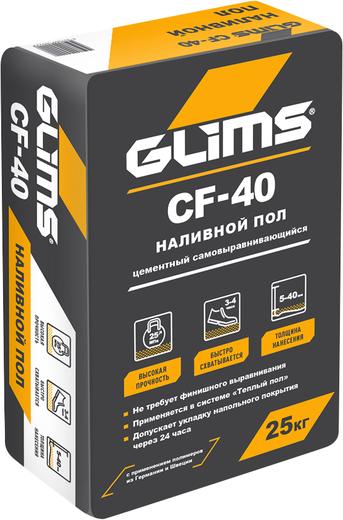 Глимс CF-40 наливной пол цементный самовыравнивающийся (25 кг)