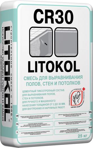 Литокол CR30 смесь для выравнивания полов, стен и потолков