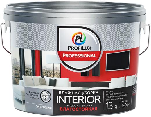 Профилюкс Interior Влажная Уборка краска латексная влагостойкая супербелая (13 кг) супербелая