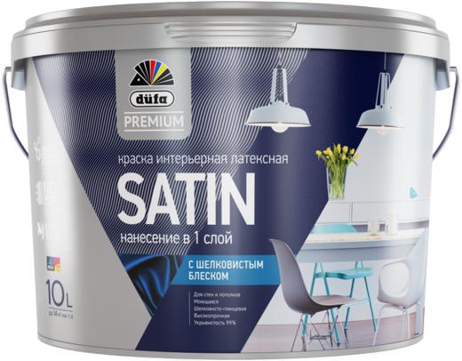 Dufa Premium Satin краска интерьерная латексная с легким шелковистым блеском (2.5 л) белая