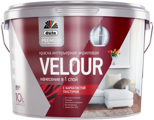 Dufa Premium Velour краска интерьерная акриловая с бархатистой текстурой (2.5 л) белая