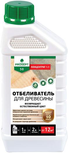 Просепт 50 отбеливатель для древесины (10 л) желтоватый