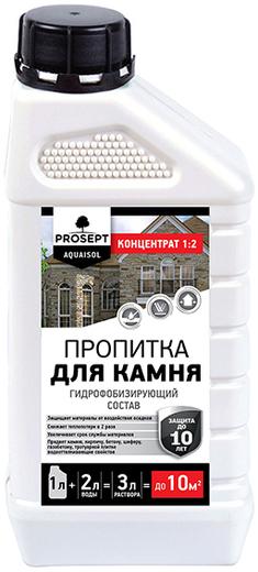 Просепт Aquaisol пропитка для камня гидрофобизирующий состав